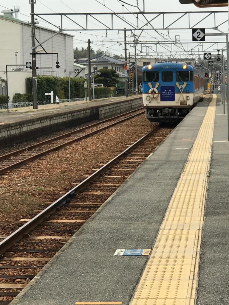 観光快速列車 「瀬戸内マリンビュー」JR呉線忠海駅 到着