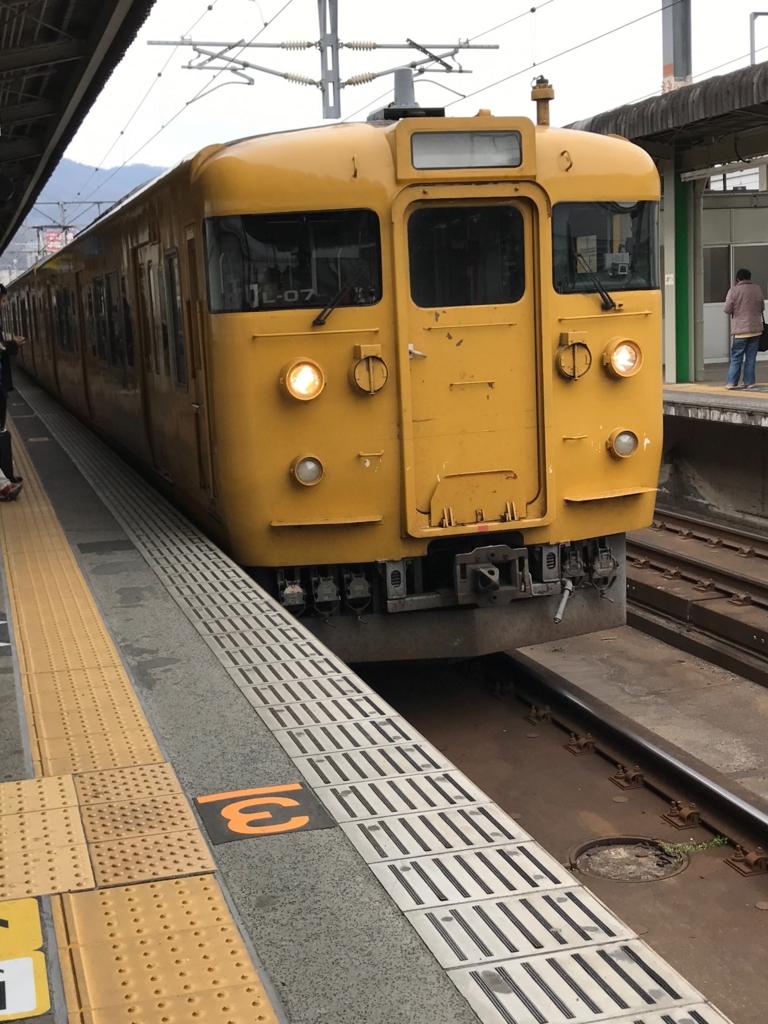 JR山陽線 三原駅到着