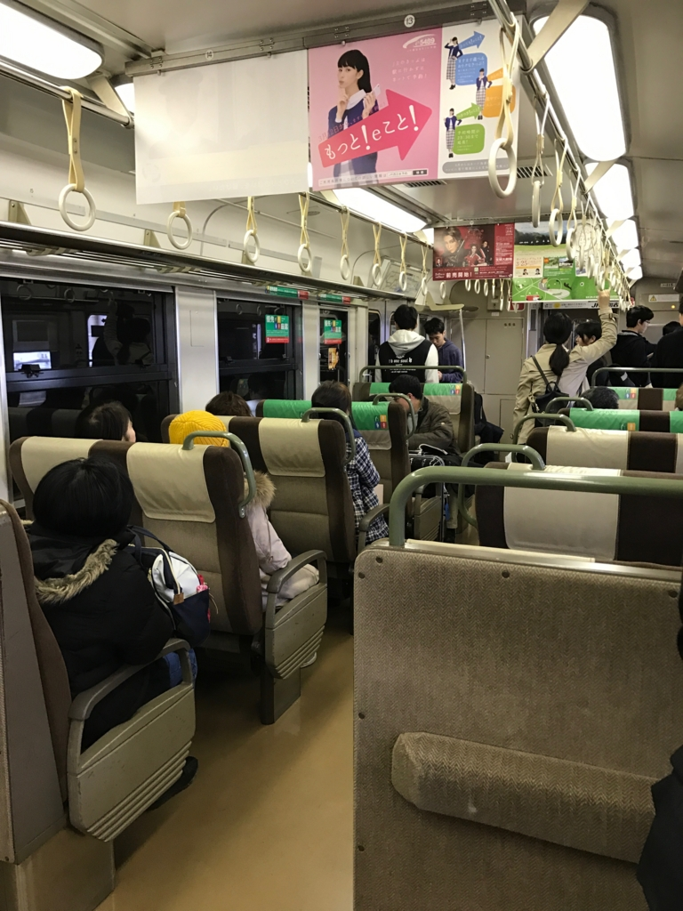 JR山陽線 車内