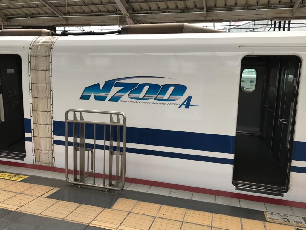 新幹線のぞみ N700系