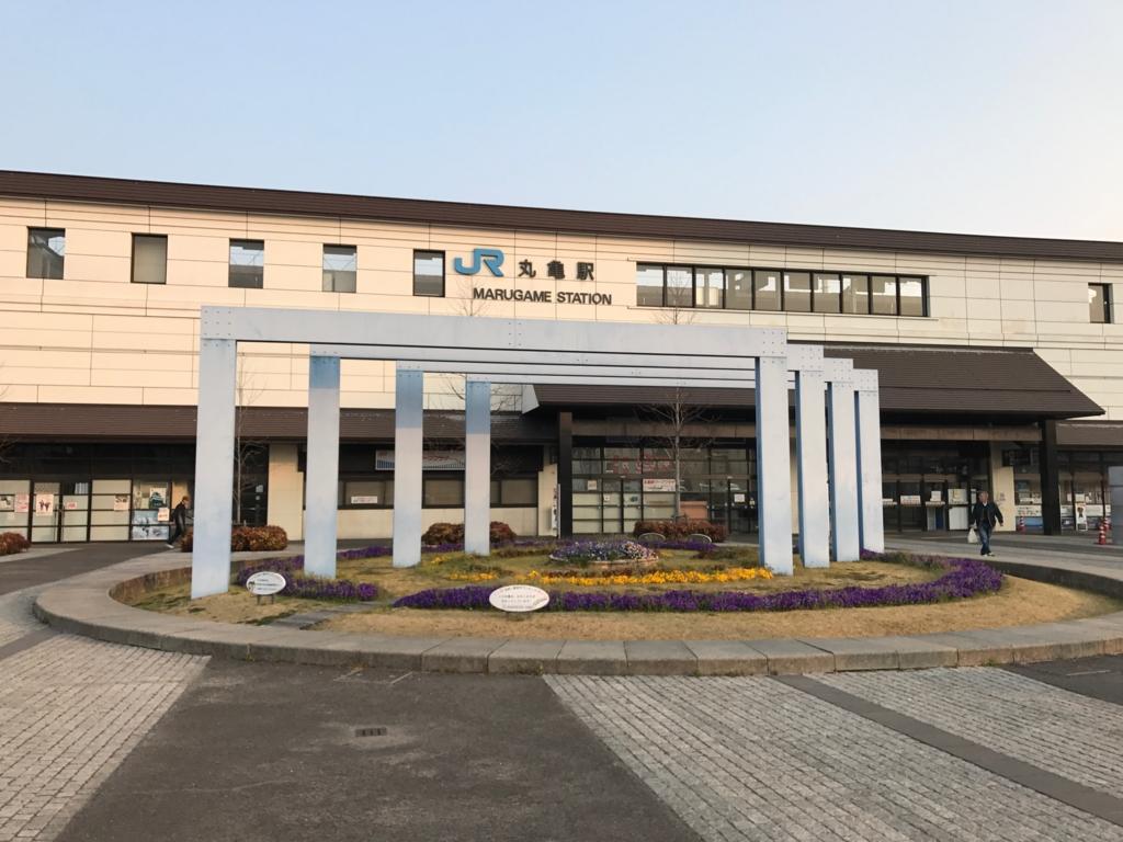 JR予讃線 丸亀駅 南口