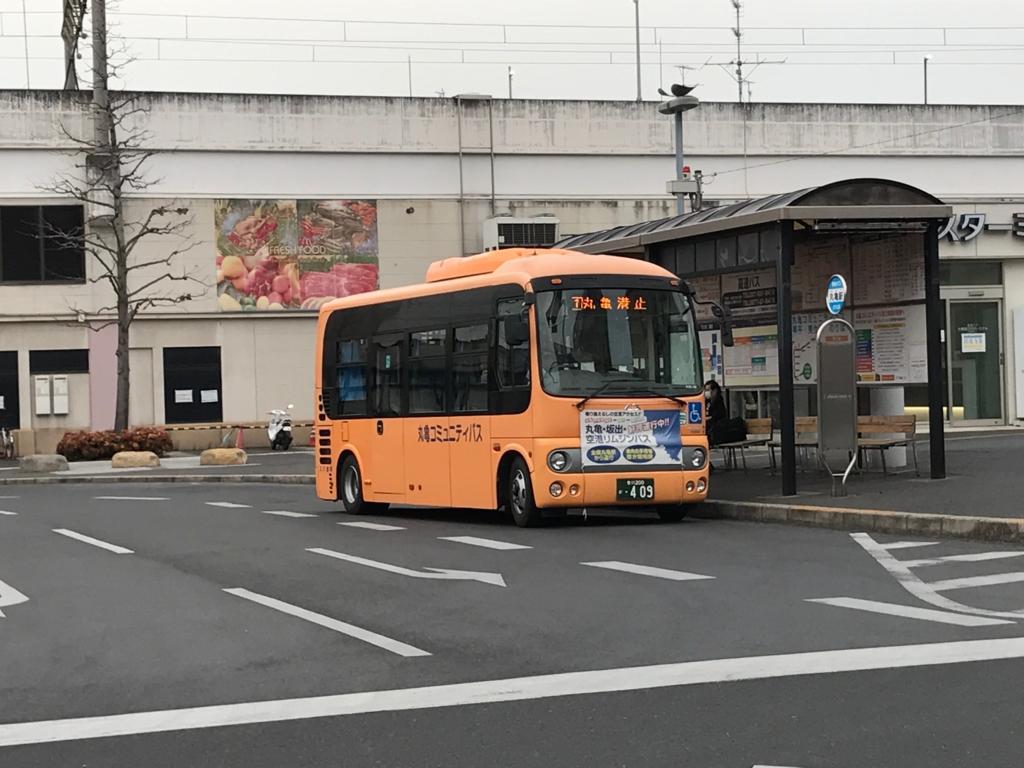 JR予讃線 丸亀駅 南口 コミュニティバス
