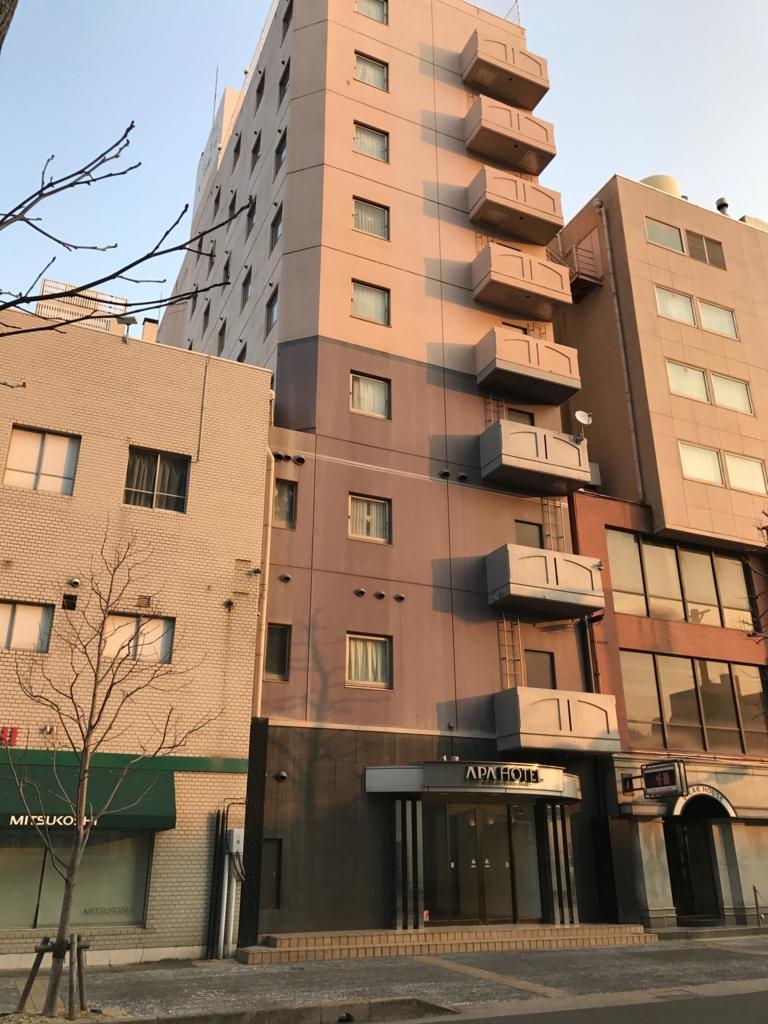 JR丸亀駅駅近く「アパホテル 丸亀駅前大通」