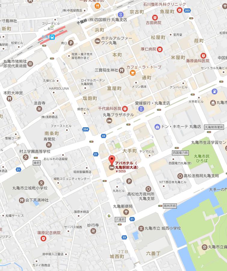 JR丸亀駅周辺 「アパホテル 丸亀駅前大通」マップ