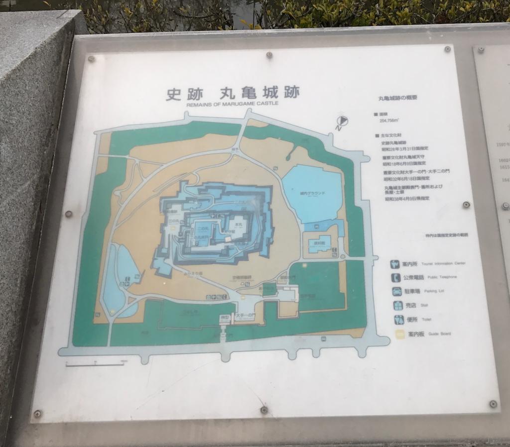 香川県 丸亀城 丸亀城跡マップ