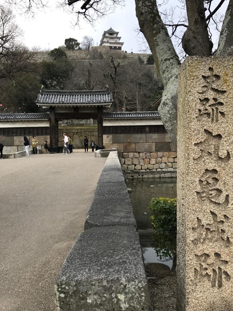 香川県 丸亀城 入口 丸亀城 大手二の門へ