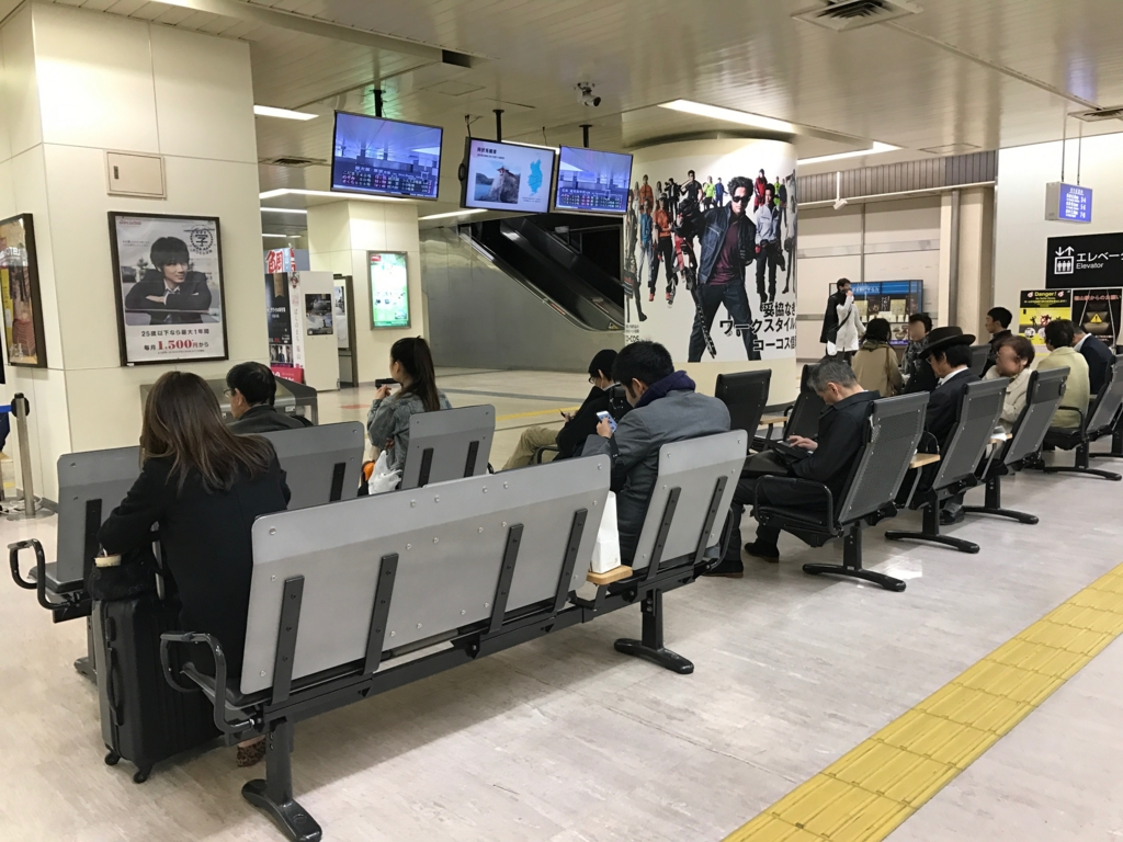 JR福山駅 新幹線改札内 待合場所