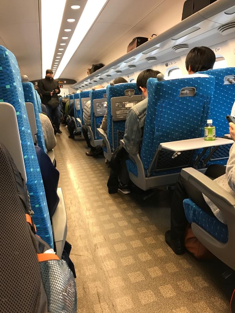 3月3連休初日 福山駅 新幹線のぞみ 自由席は、ほぼ満席