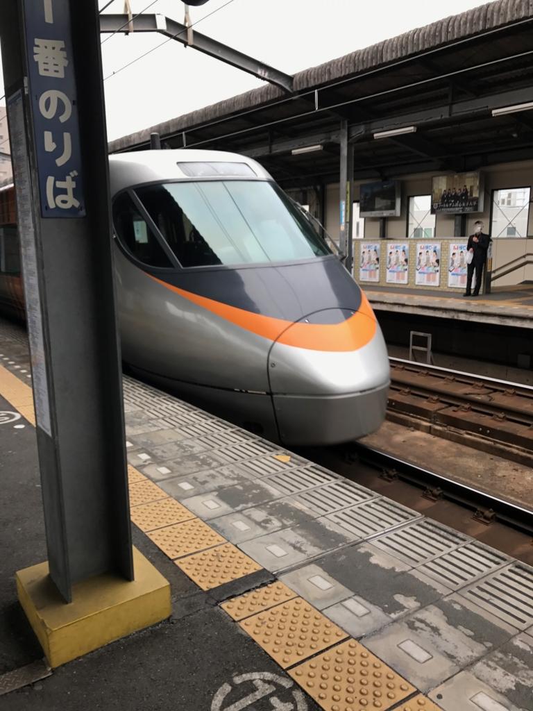 JR予讃線 岡山-松山 「しおかぜ」丸亀駅停車中