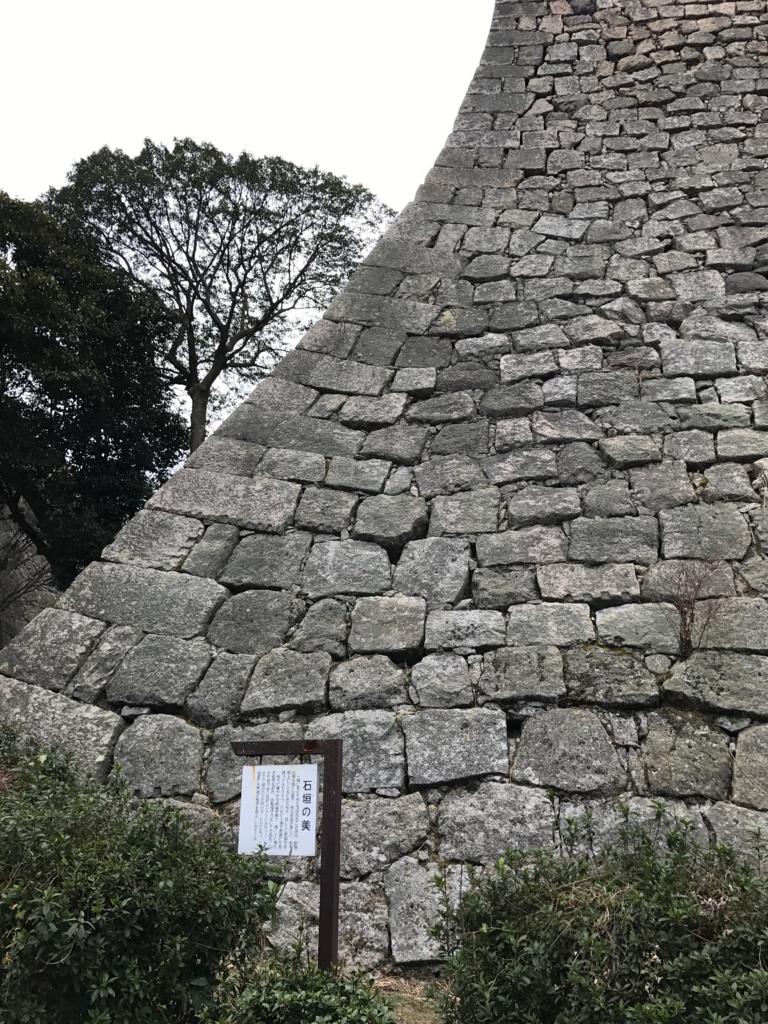 香川県 丸亀城 綺麗な石垣