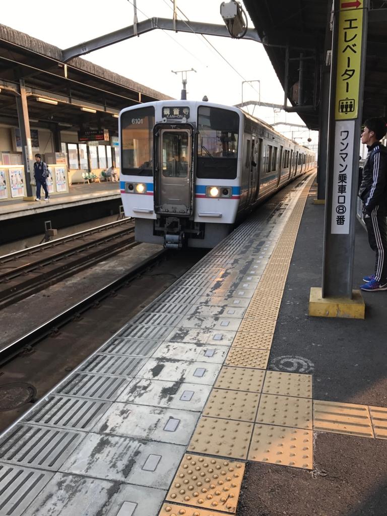 香川県 JR丸亀駅 多度津駅へ 「観音崎」行き乗車
