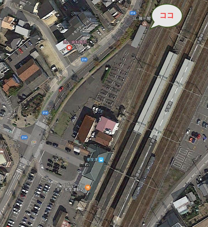 香川県 JR多度津駅 周辺 google 航空写真