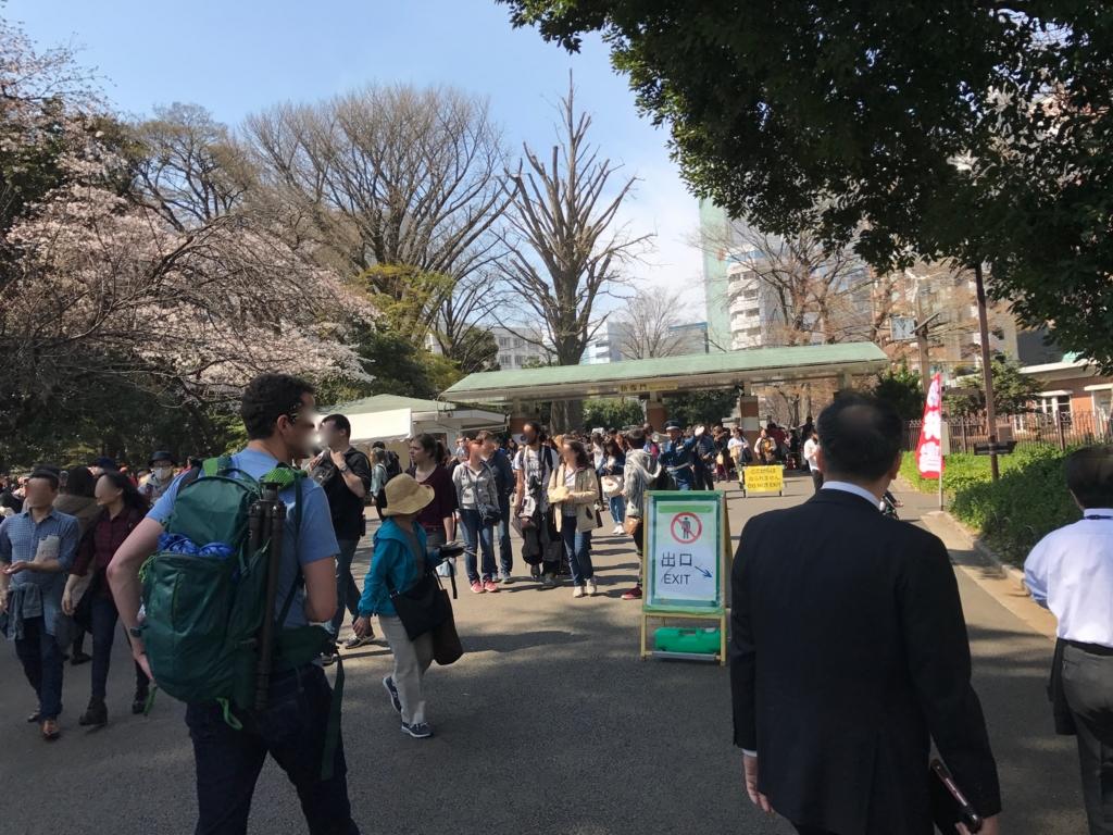 東京都新宿区 新宿御苑 新宿門 臨時出口へ