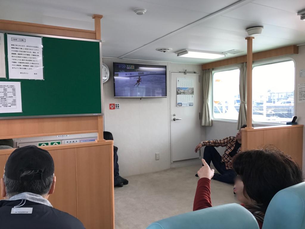 香川県 JR多度津港 高見島,佐柳島行き フェリー 2階 座敷席