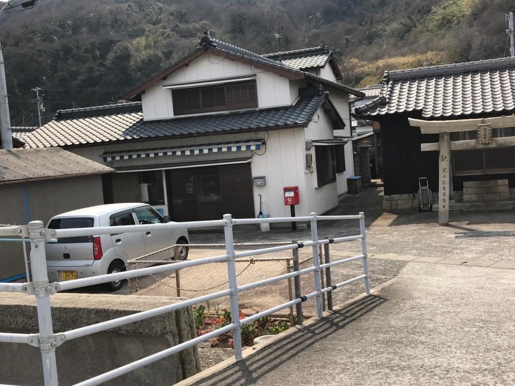 香川県 佐栁島(ねこ島)長崎集落 商店