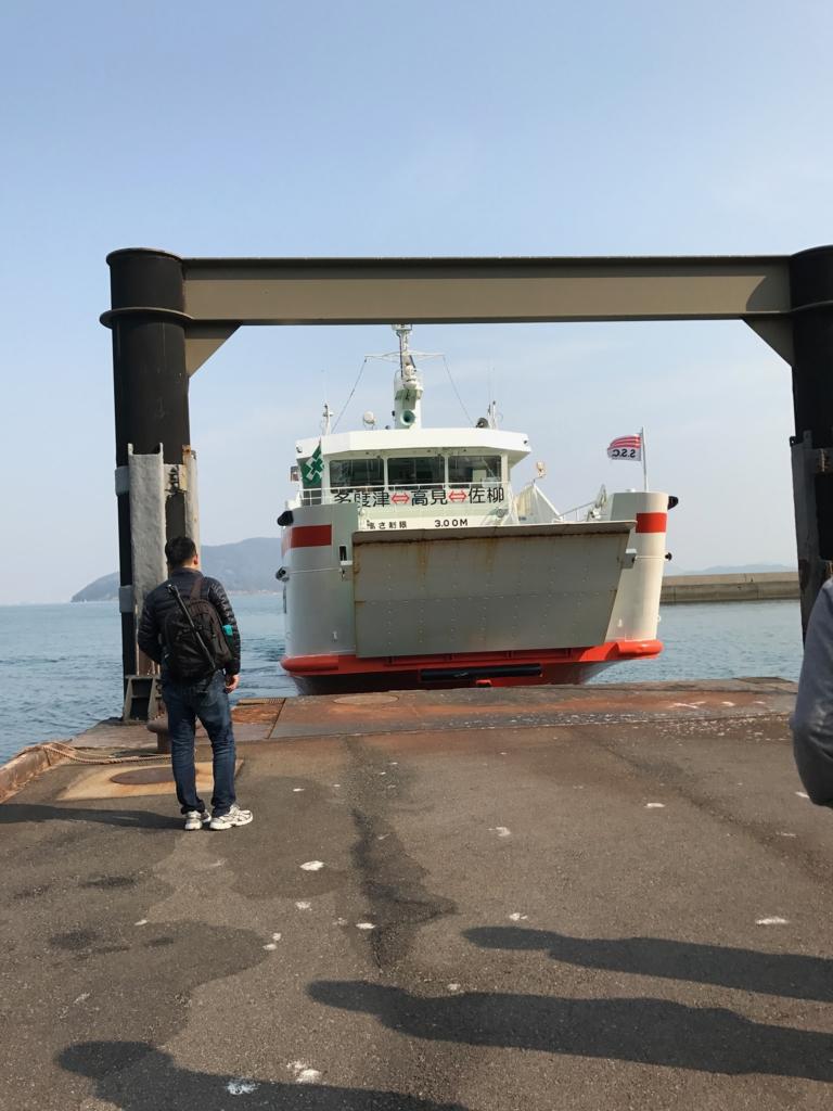 香川県 佐柳島(ねこ島)  多度津港行き フェリー到着