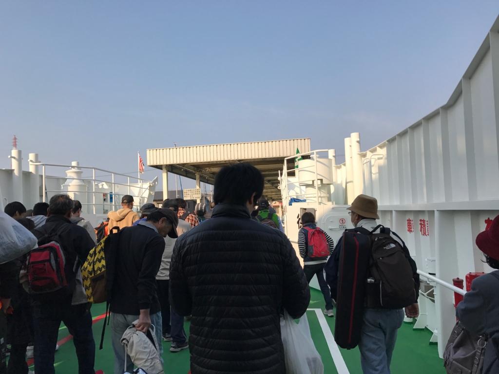 香川県 佐柳島(ねこ島)  多度津港行き フェリー乗船