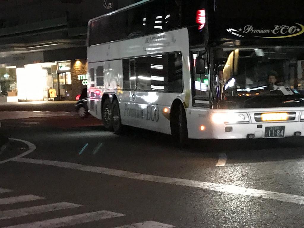 「ドリーム徳島」徳島駅 到着 側面