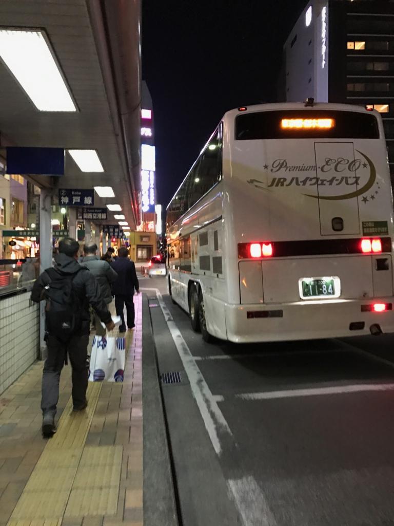 「ドリーム徳島」徳島駅 到着 後ろ