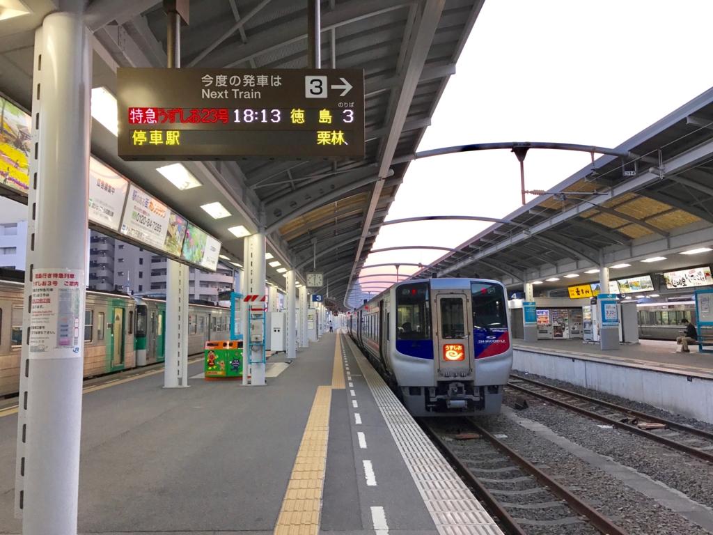 JR高松駅ー徳島駅 特急「うずしお23号」高松駅 3番線出発