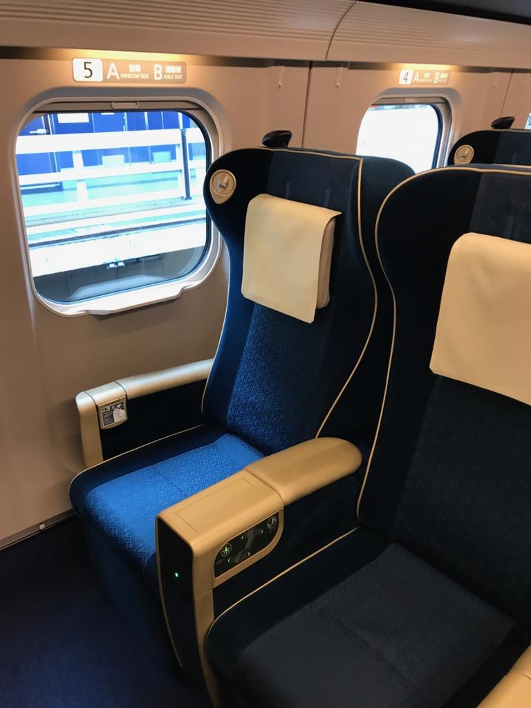 「あさま603号」E7系 グリーン車 座席