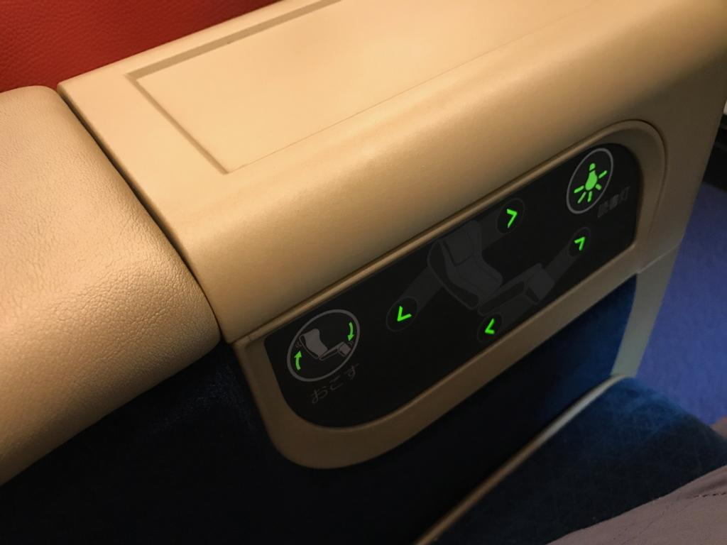 「あさま603号」E7系 グリーン車 座席 コントロールパネル