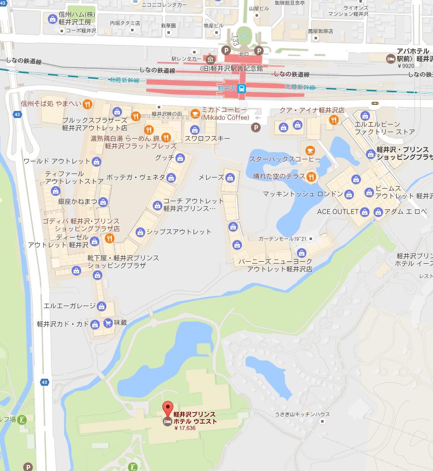 軽井沢のアウトレット(プリンスショッピングプラザ)周辺マップ