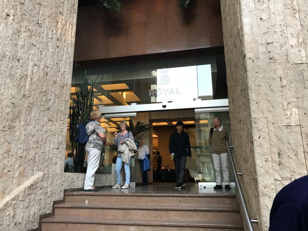メキシコシティ 宿泊先 「Hotel Royal Reforma」入り口