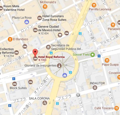 メキシコシティ 宿泊先 「Hotel Royal Reforma」周辺マップ