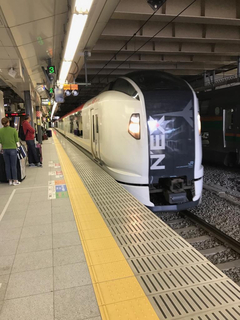 JR新宿駅 成田エクスプレス到着