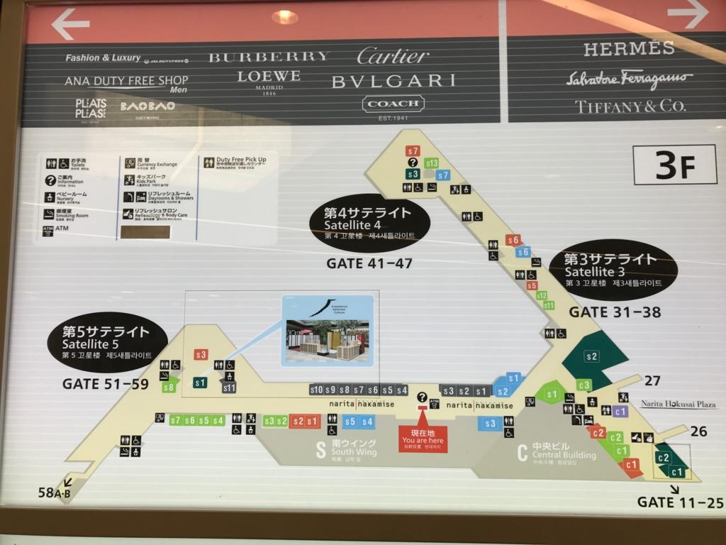 成田空港 第一ターミナル セキュリティ内マップ