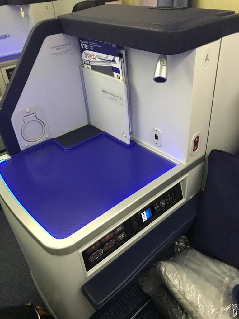 788型 ビジネスクラス 座席横 棚