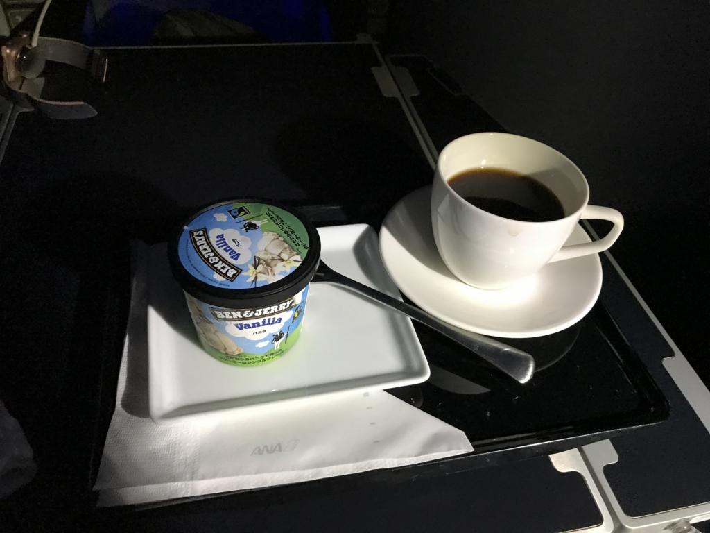NH180便 ビジネスクラス アイスクリーム