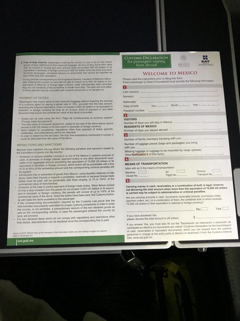 メキシコ 税関申告書