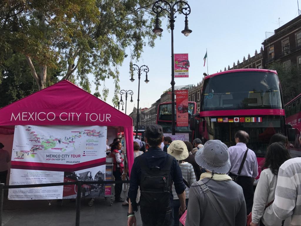 メキシコシティ 歴史地区 観光ツアーバス