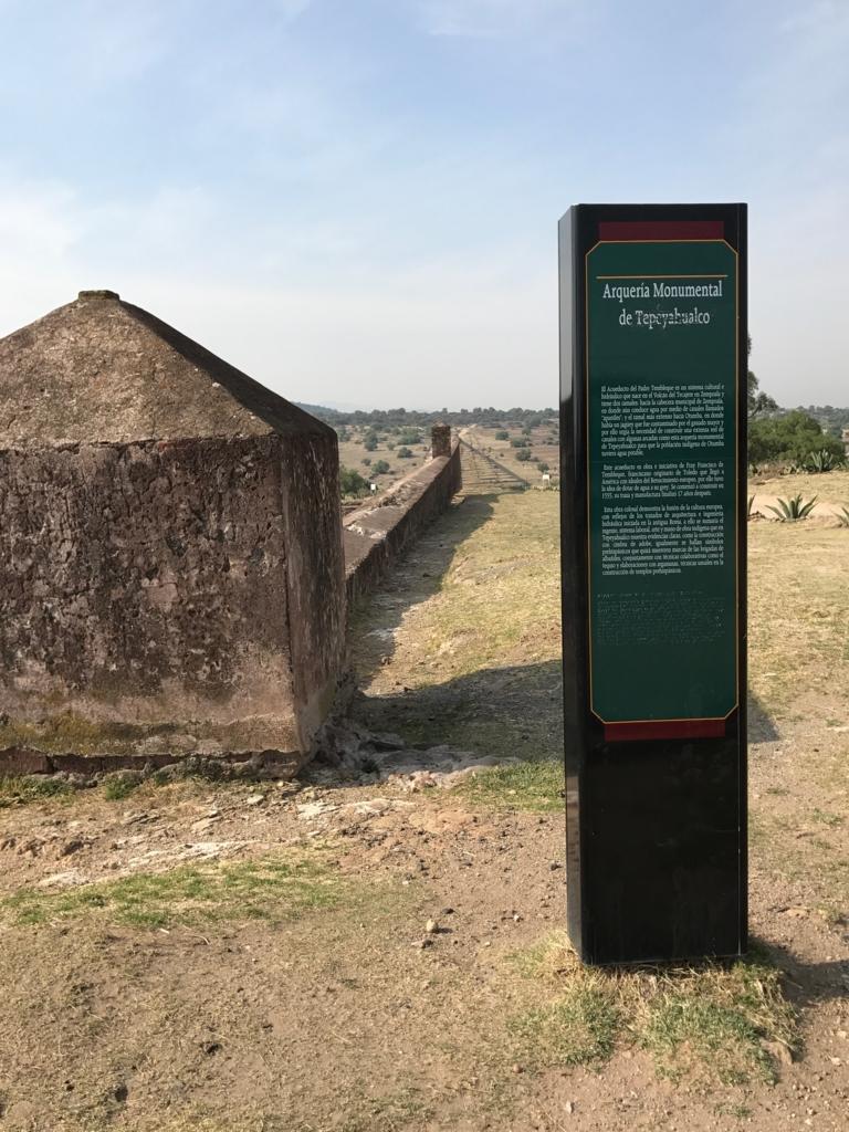 メキシコ 世界遺産 テンプレケ水道橋