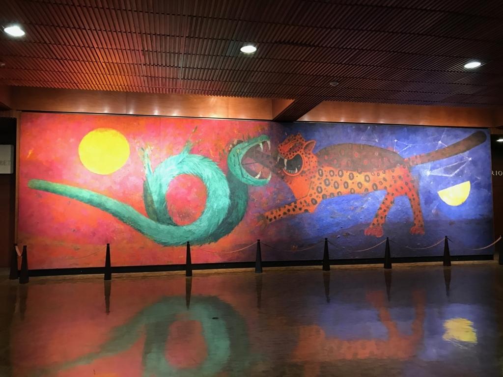 メキシコシティ 「国立人類学博物館」フィーノ・タマヨ作「昼と夜」