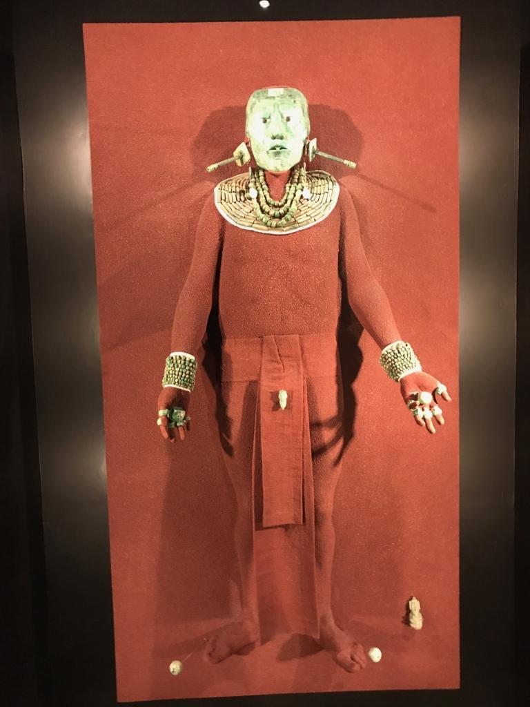 メキシコシティ「国立人類学博物館」パレンケ遺跡 パカル王 装飾品