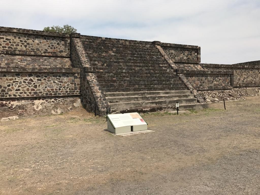 メキシコ テオティワカン遺跡 死者の道 の説明ボード