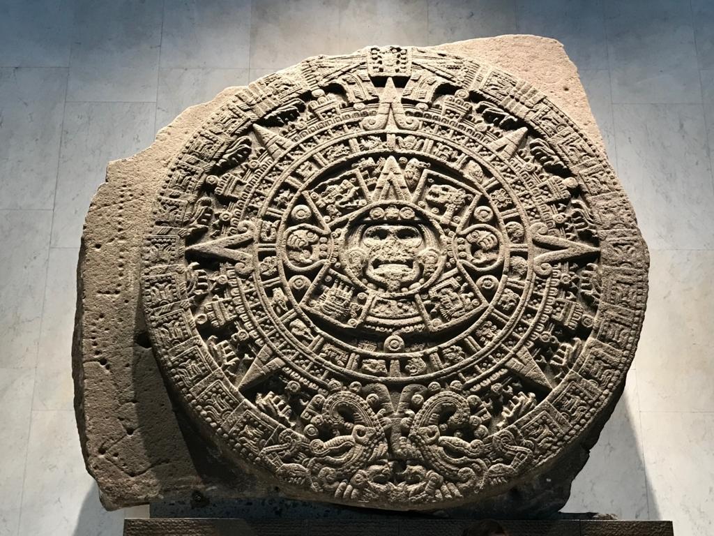 メキシコシティ 「国立人類学博物館 アステカ室」太陽の石