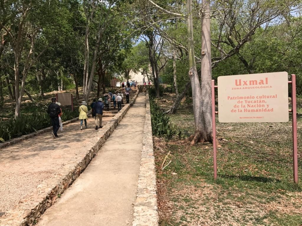 メキシコ ウシュマル遺跡 入り口