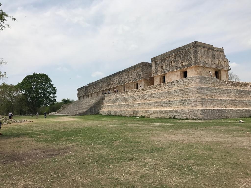 メキシコ ウシュマル遺跡 総督の宮殿