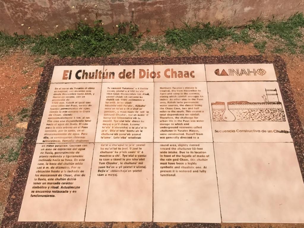 メキシコ カバー遺跡 「コズ・ポープ」貯水槽 説明