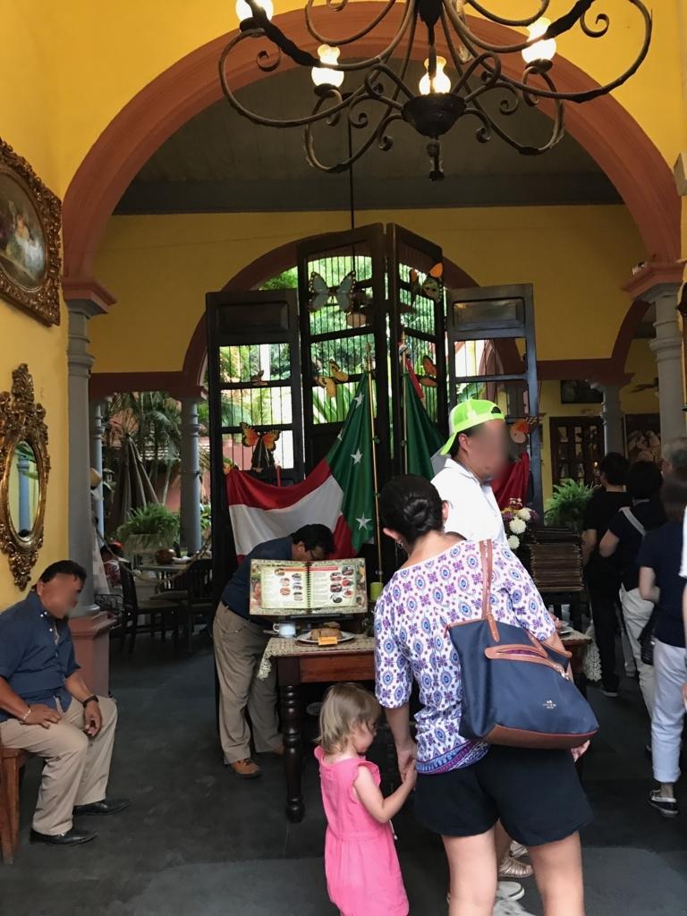 メキシコ メリダ レストラン「La Chaya Maya」店 入り口