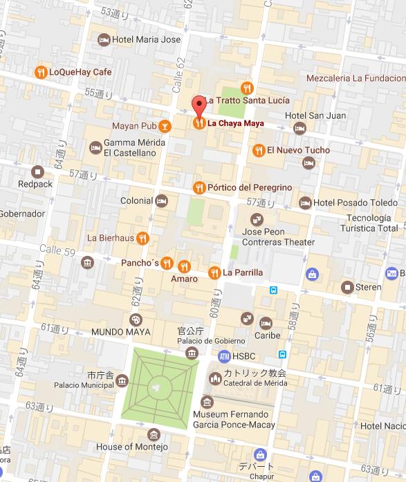 メキシコ メリダ レストラン「La Chaya Maya」マップ