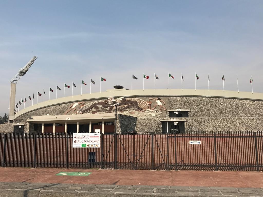 メキシコシティ オリンピックスタジアム