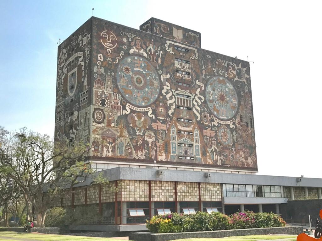メキシコシティ 国立自治大学 中央図書館壁画 モザイク壁画
