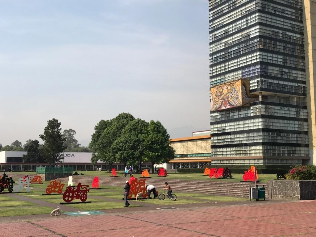 メキシコシティ 国立自治大学 本部棟 鷲とコンドルの壁画