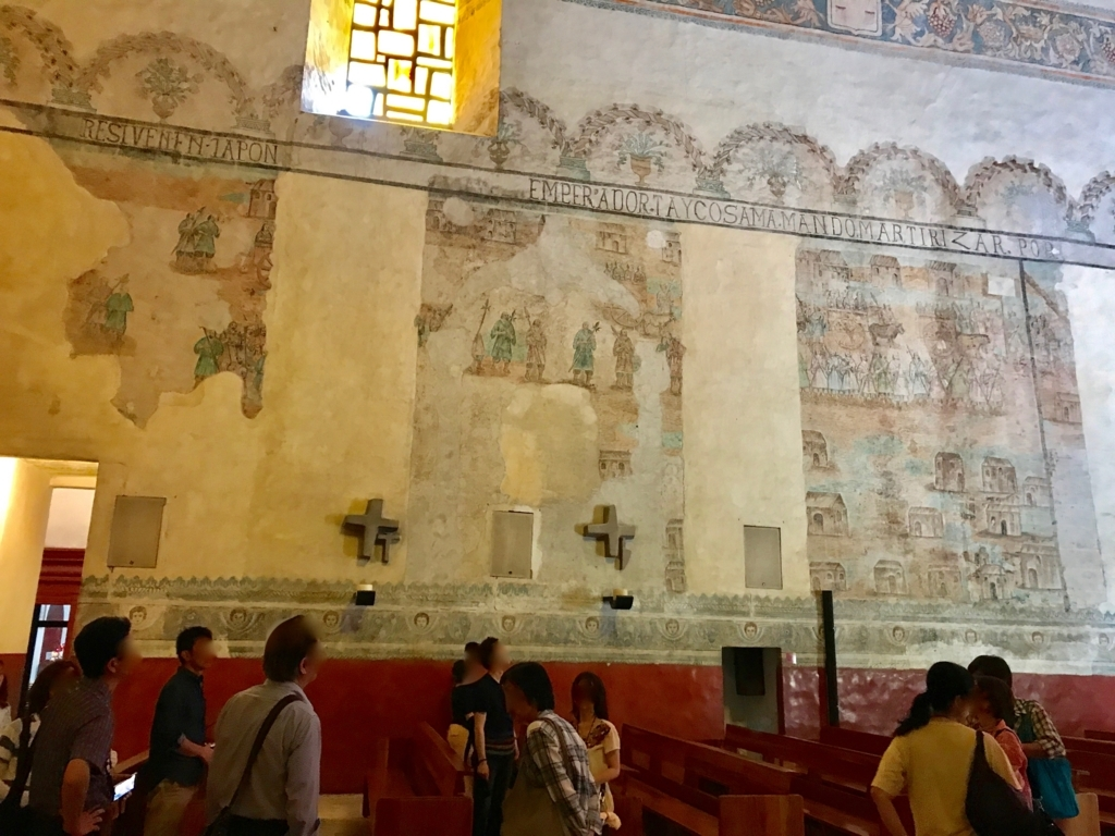 メキシコ クエルナバカ大聖堂 「日本聖人26人殉教」君主太閤様...