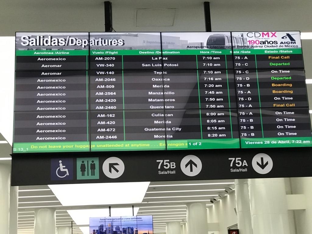 メキシコシティ 国内線ターミナル 搭乗口ボード